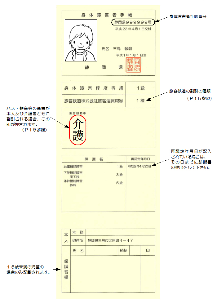 Images of 利用者:Dts~jawiki Pa...