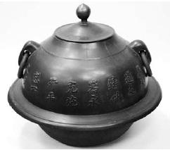 第267号)接待茶屋の大茶釜 (平...